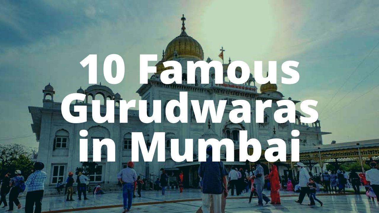 10 Famous Gurudwaras in Mumbai