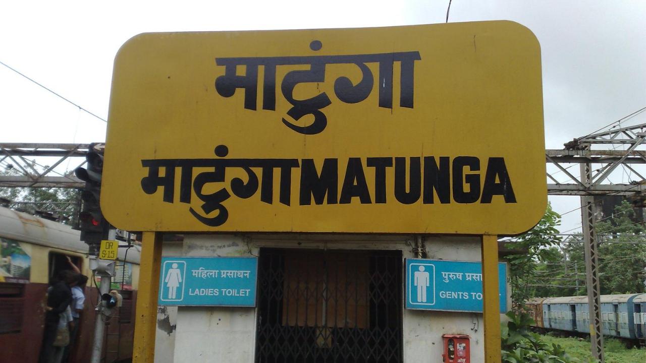 things to do in matunga