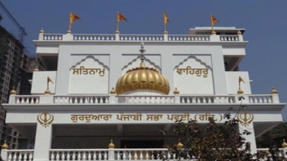 Gurudwara in Mumbai